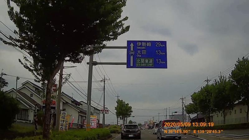 f:id:japan_route:20200705114656j:plain