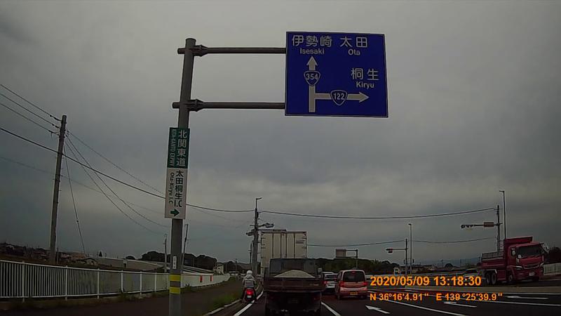 f:id:japan_route:20200705114730j:plain