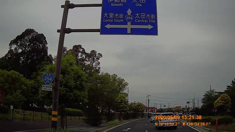 f:id:japan_route:20200705114752j:plain