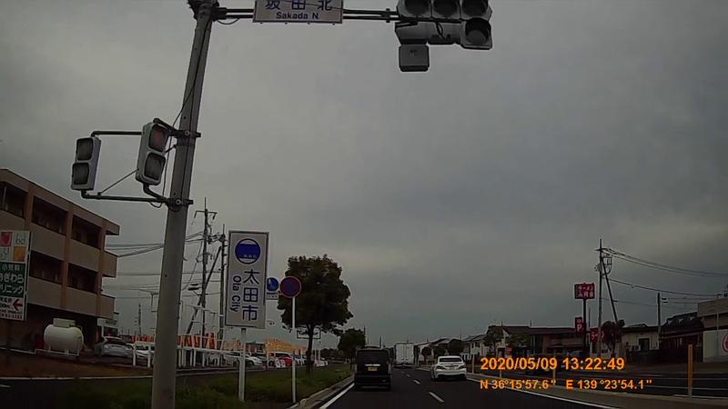 f:id:japan_route:20200705114757j:plain