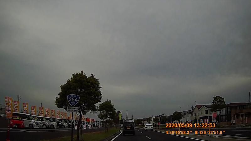 f:id:japan_route:20200705114801j:plain