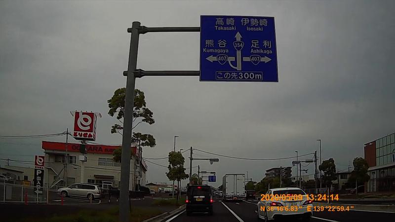 f:id:japan_route:20200705114810j:plain