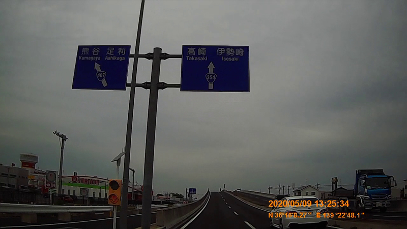 f:id:japan_route:20200705114820j:plain