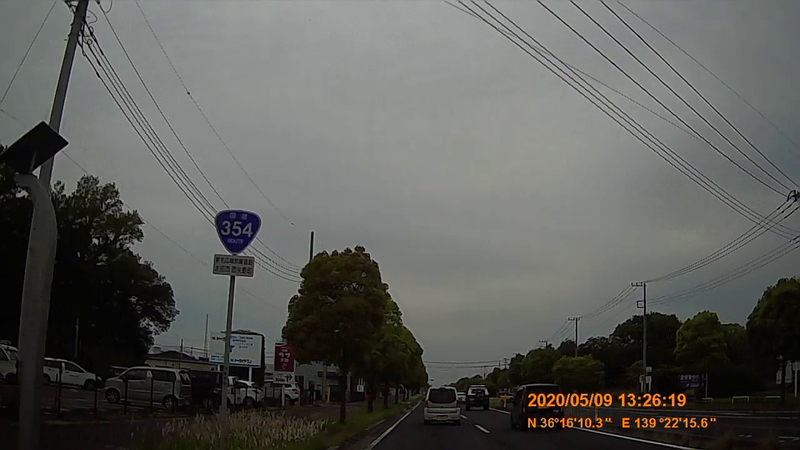 f:id:japan_route:20200705114828j:plain