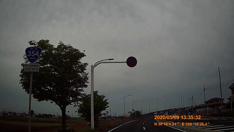 f:id:japan_route:20200705114845j:plain