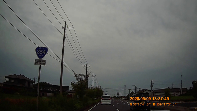 f:id:japan_route:20200705114854j:plain