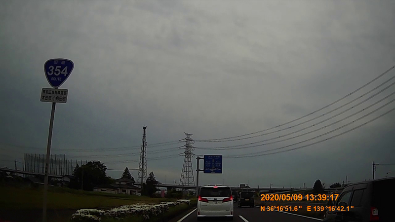 f:id:japan_route:20200705114903j:plain