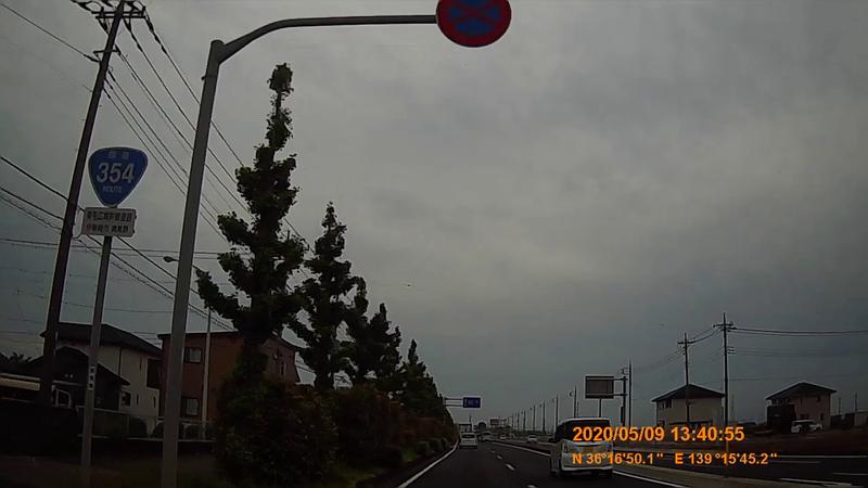f:id:japan_route:20200705114924j:plain