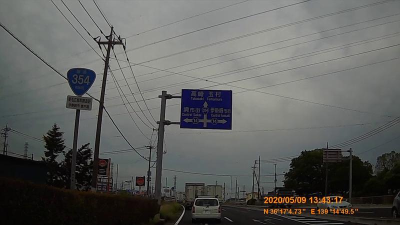 f:id:japan_route:20200705114934j:plain