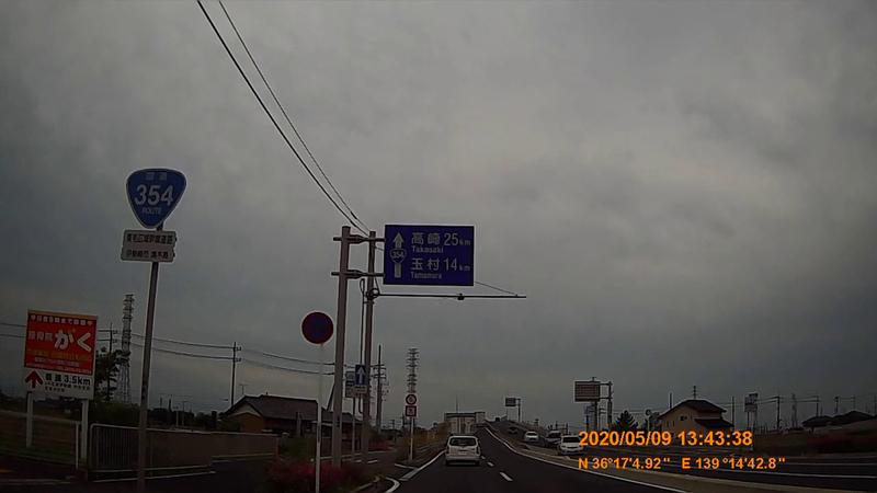 f:id:japan_route:20200705114938j:plain