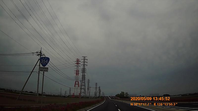 f:id:japan_route:20200705114947j:plain