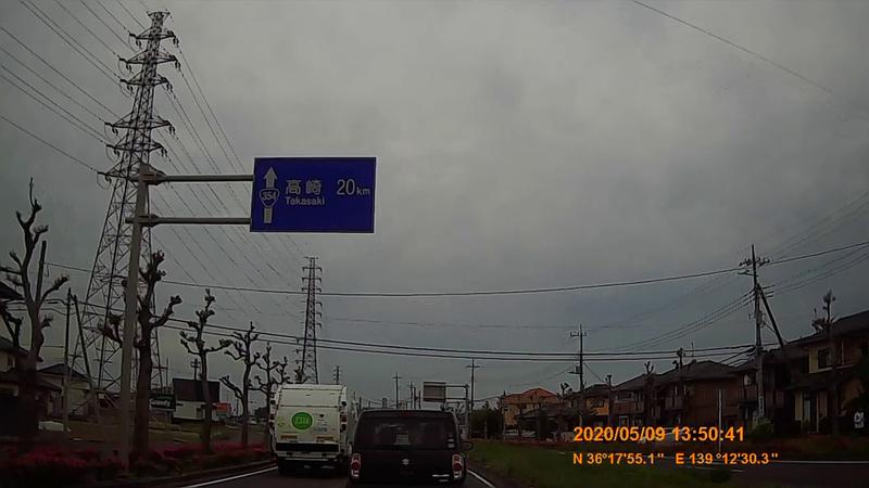 f:id:japan_route:20200705114952j:plain