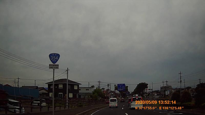 f:id:japan_route:20200705114956j:plain