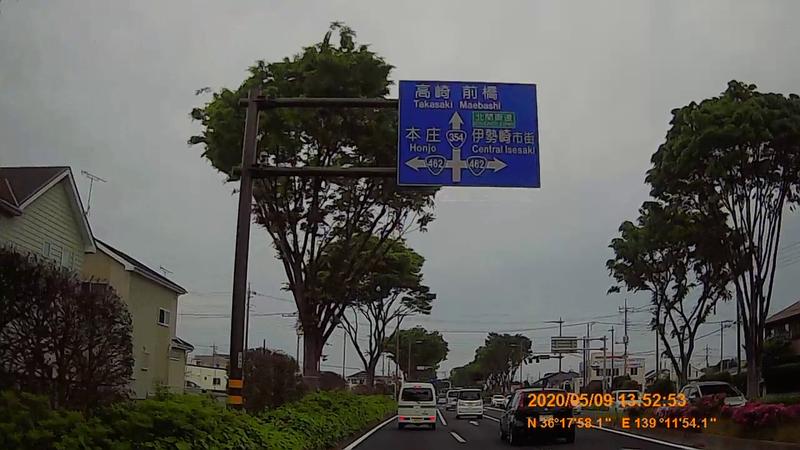 f:id:japan_route:20200705115001j:plain