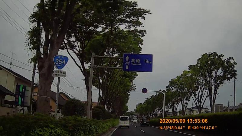f:id:japan_route:20200705115010j:plain