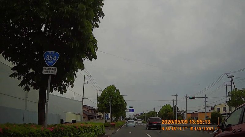 f:id:japan_route:20200705115014j:plain