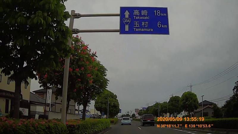 f:id:japan_route:20200705115018j:plain