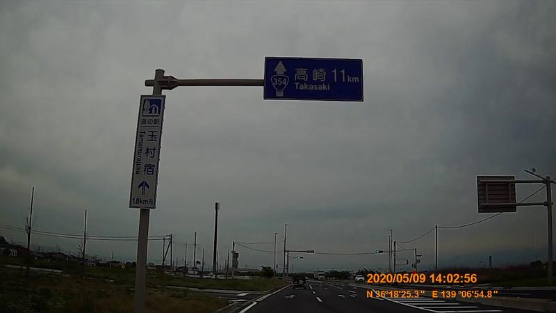 f:id:japan_route:20200705115039j:plain
