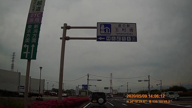 f:id:japan_route:20200705115048j:plain