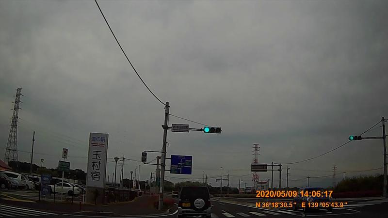 f:id:japan_route:20200705115052j:plain