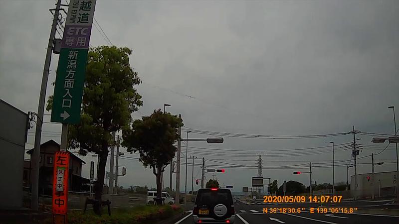 f:id:japan_route:20200705115111j:plain