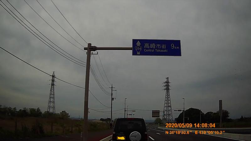 f:id:japan_route:20200705115115j:plain