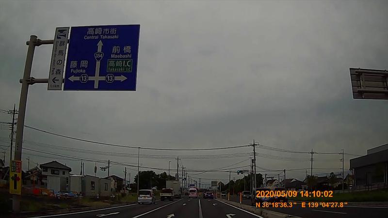 f:id:japan_route:20200705115119j:plain