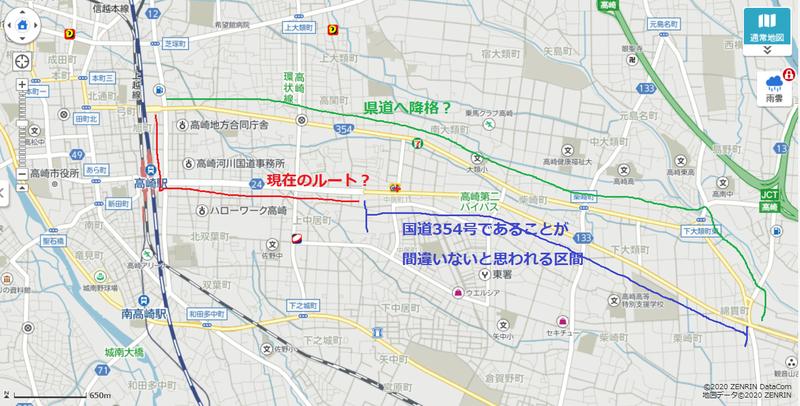 f:id:japan_route:20200705115127p:plain