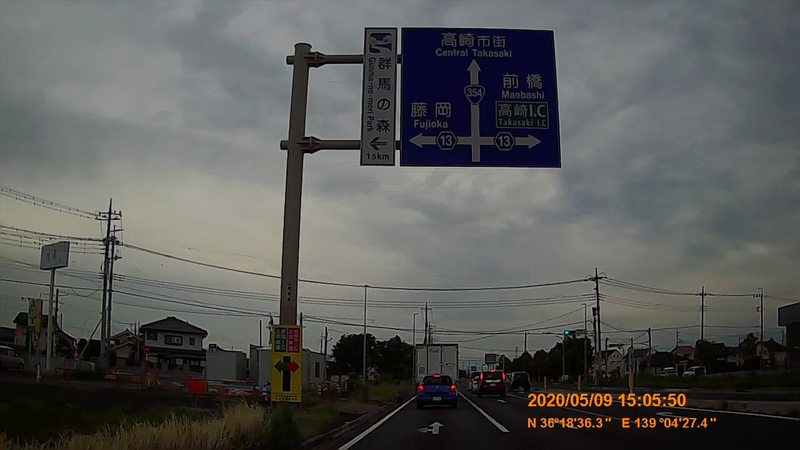 f:id:japan_route:20200705115134j:plain