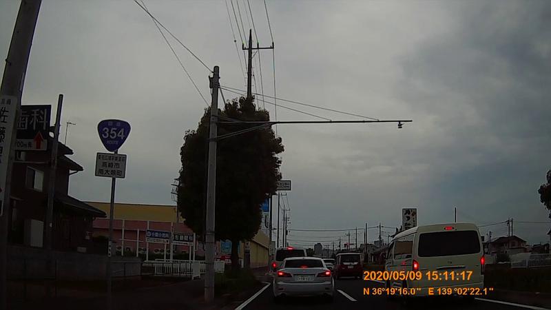 f:id:japan_route:20200705115157j:plain
