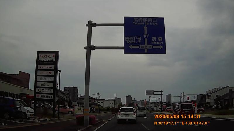 f:id:japan_route:20200705115210j:plain