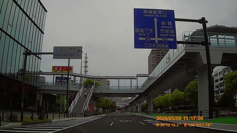 f:id:japan_route:20200705115215j:plain