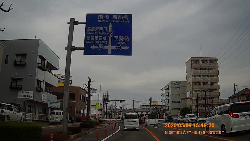 f:id:japan_route:20200705115230j:plain