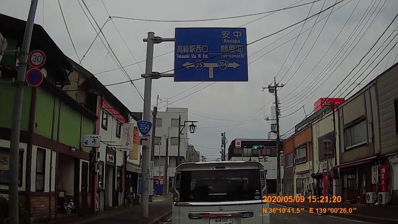 f:id:japan_route:20200705115244j:plain