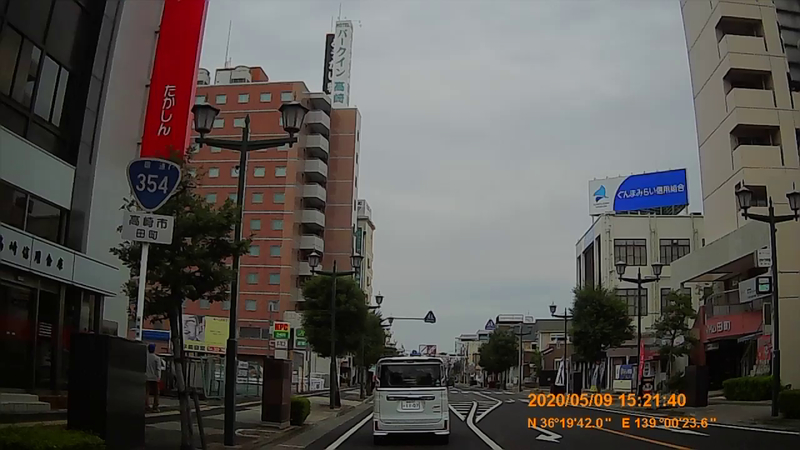 f:id:japan_route:20200705115252j:plain