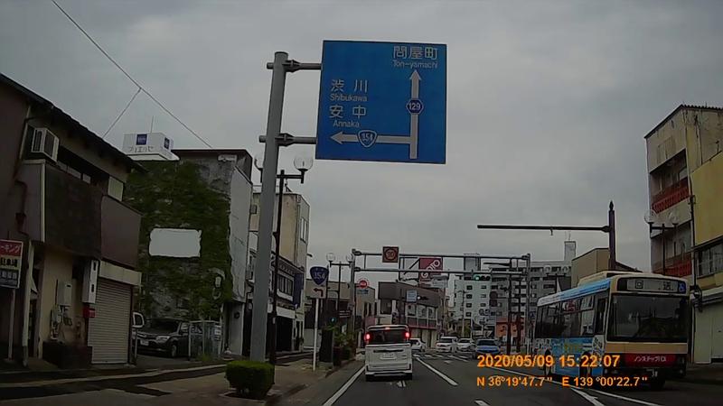 f:id:japan_route:20200705115256j:plain