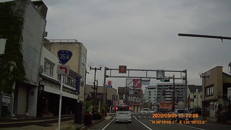 f:id:japan_route:20200705115300j:plain