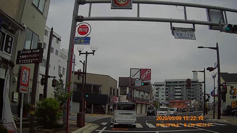 f:id:japan_route:20200705115306j:plain