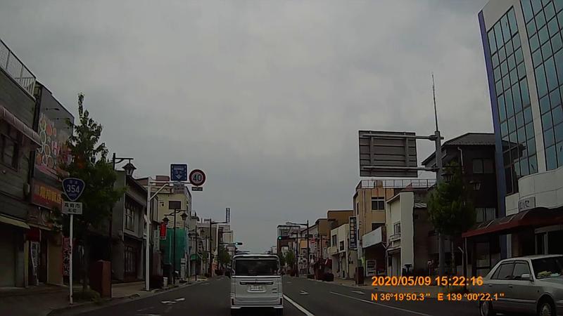 f:id:japan_route:20200705115310j:plain