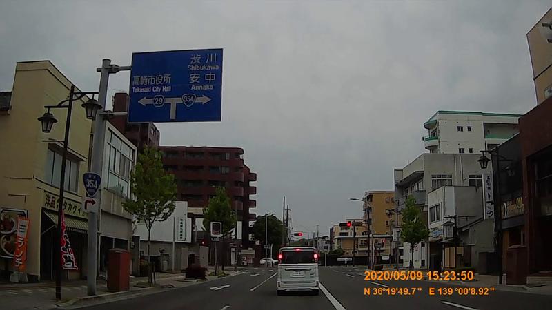 f:id:japan_route:20200705115315j:plain