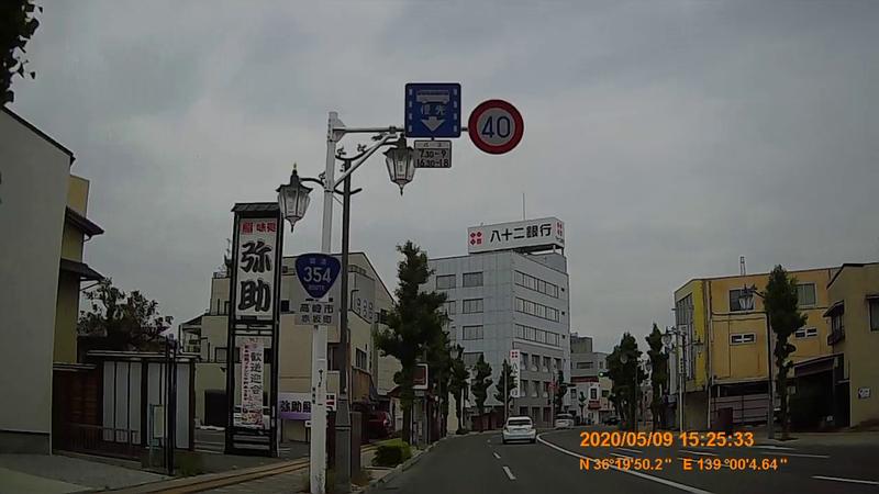 f:id:japan_route:20200705115324j:plain