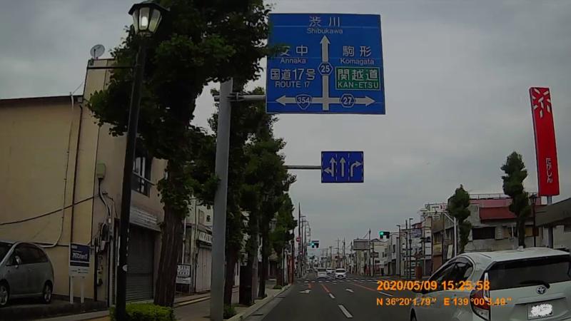 f:id:japan_route:20200705115328j:plain