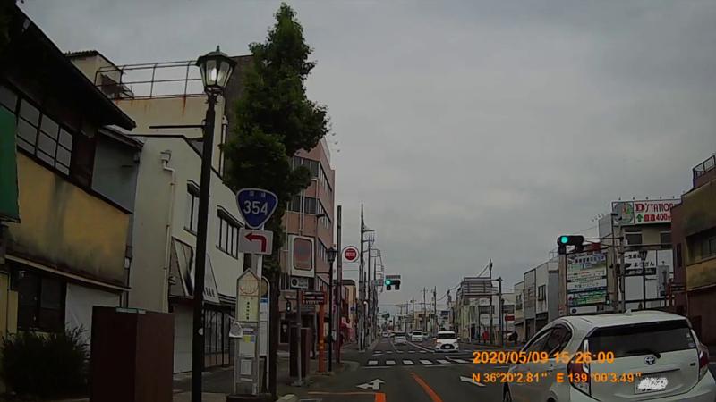 f:id:japan_route:20200705115334j:plain
