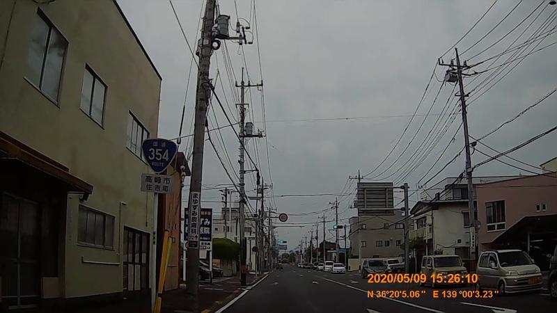 f:id:japan_route:20200705115342j:plain