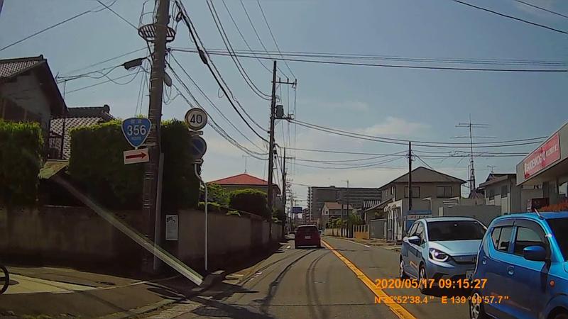 f:id:japan_route:20200705172306j:plain