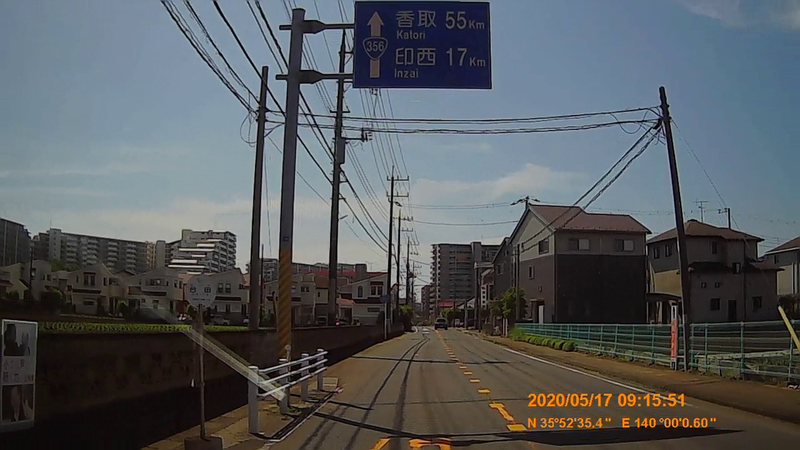 f:id:japan_route:20200705172310j:plain