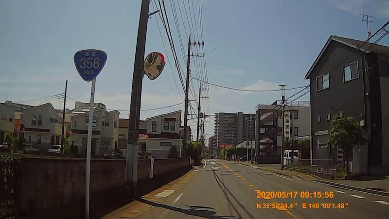 f:id:japan_route:20200705172316j:plain