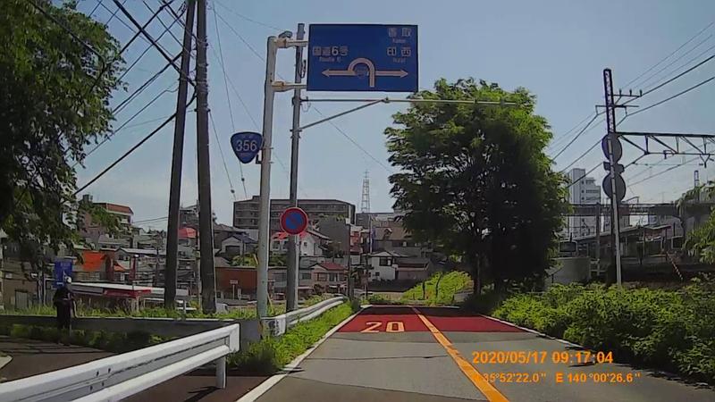 f:id:japan_route:20200705172326j:plain