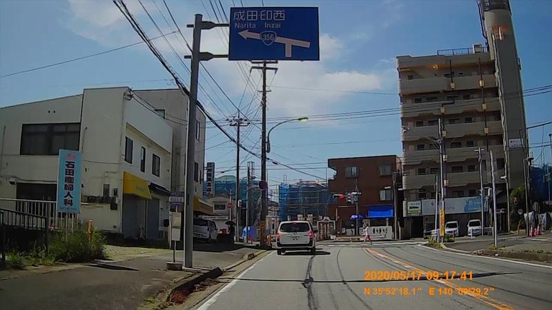 f:id:japan_route:20200705172349j:plain