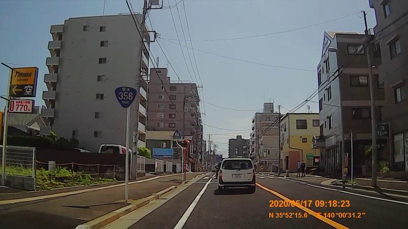 f:id:japan_route:20200705172358j:plain